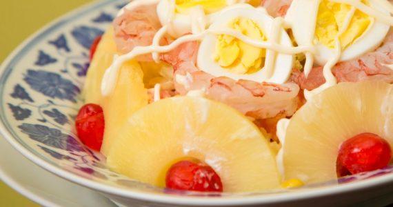 Cómo preparar ensalada de zanahoria - GettyImages