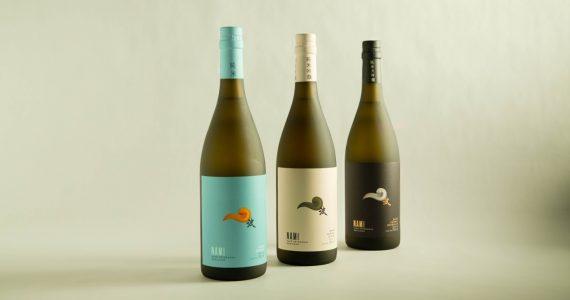 cómo beber sake