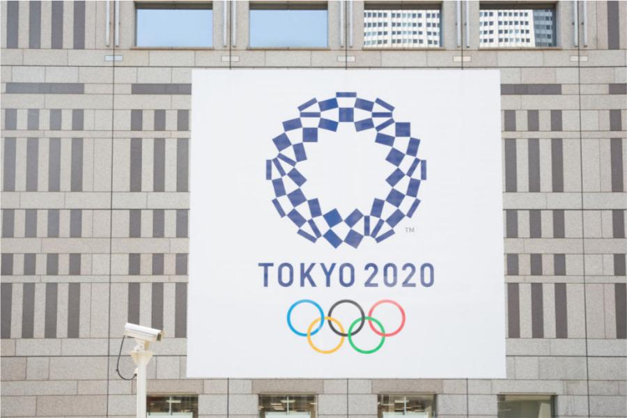 Juegos Olímpicos de Tokio 2020 (sedes)